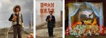 FotoFest 2012 Biennial Group Exhibition